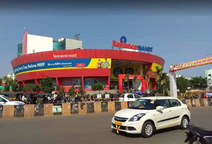 Reliance Mart Kharadi