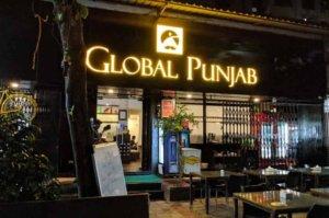 Global Punjab Kharadi
