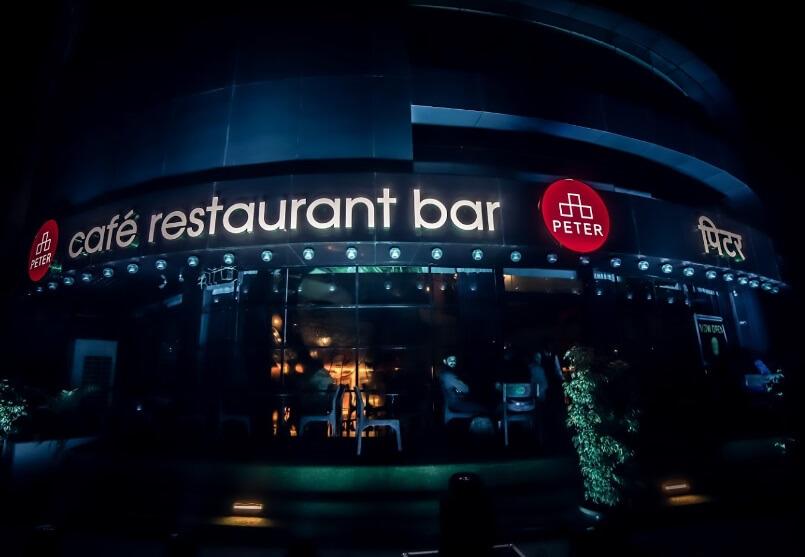 Cafe Peter Restaurant & Bar -global business hub,kharadi
