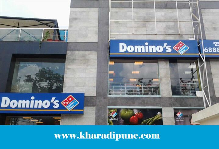 dominos in kharadi
