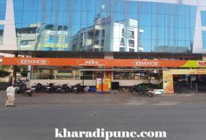 More Supermarket Kharadi