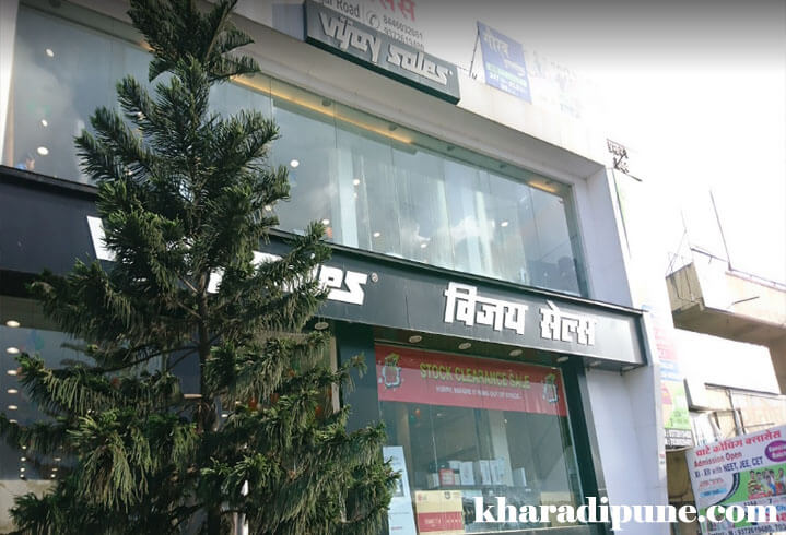 vijay sales kharadi