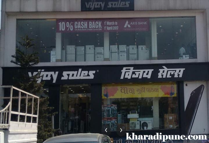 vijay sales kharadi chandan nagar
