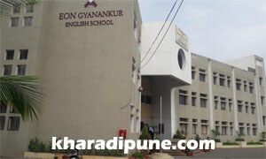 EON Gyanankur English Medium School