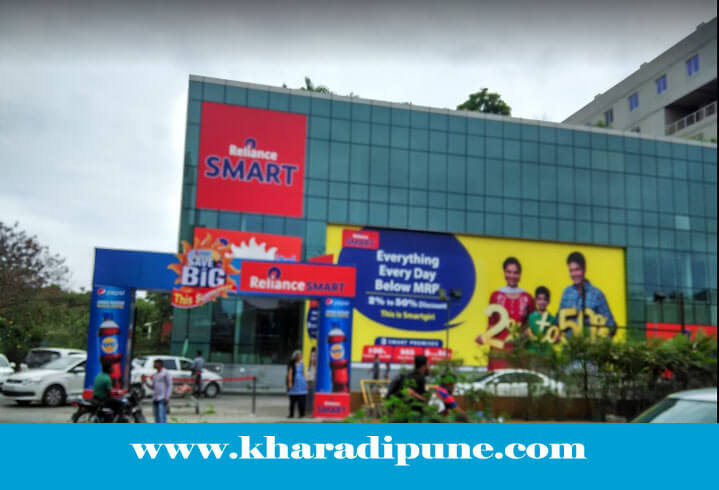 Reliance Mart Aundh