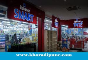 Reliance Mart Chinchwad