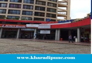 Reliance Mart Fatima Nagar