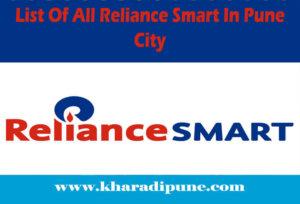 Reliance Mart Pune