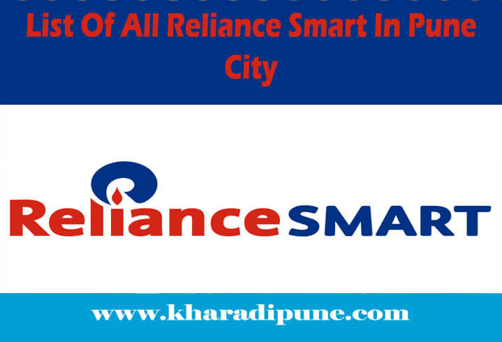 all reliance mart in pune