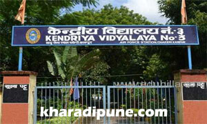 Schools Near Kharadi Pune