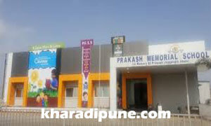 prakash memorial school wagholi