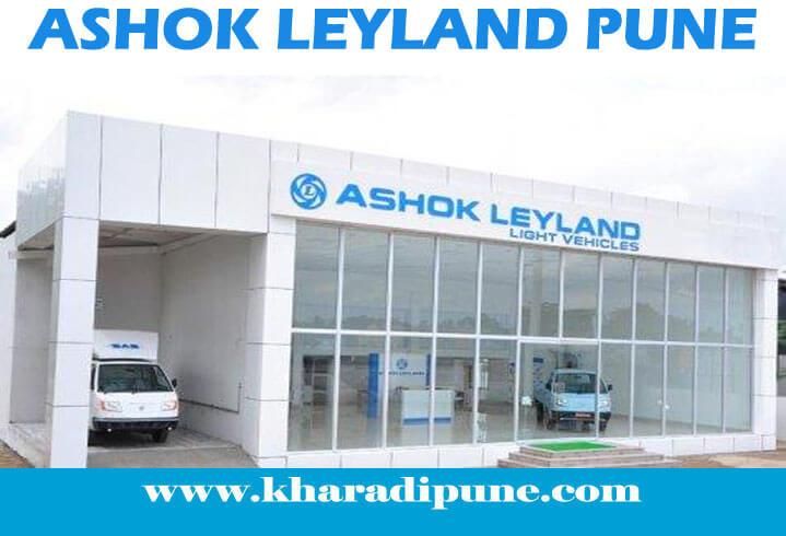 ASHOK LEYLAND PUNE