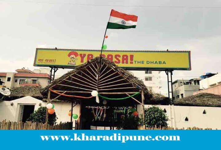Ya Basa The Dhaba Kharadi