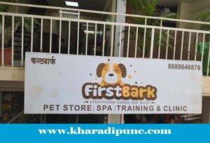 First Bark Pet Shop