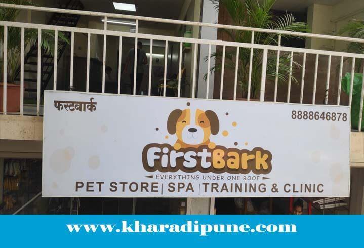 First Bark Pet Shop Kharadi Pune